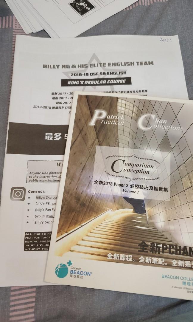 Billy Ng,P Chan English Notes
