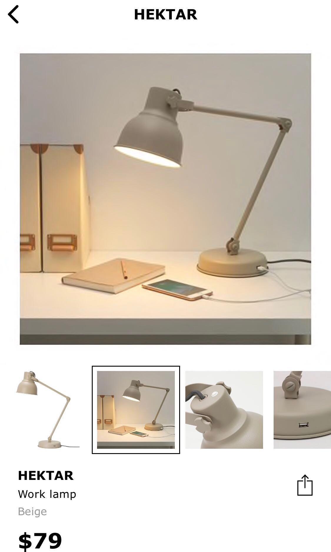 IKEA Hektar Beige Table Work Light/Lamp with USB Charging
