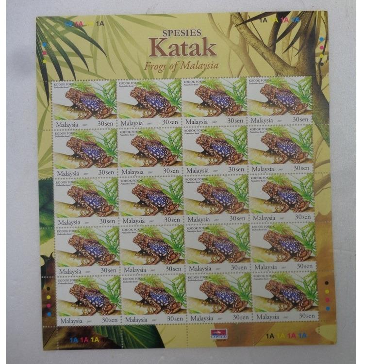 Malaysian Frogs stamp set 2007