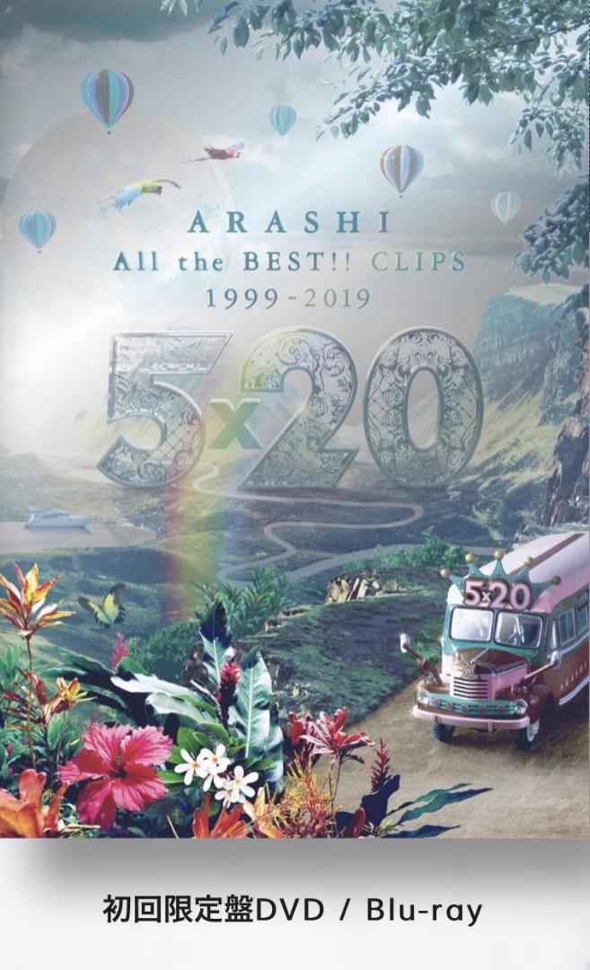 [PRE-ORDER] ARASHI 5X20 All the BEST!! Clips 1999-2019