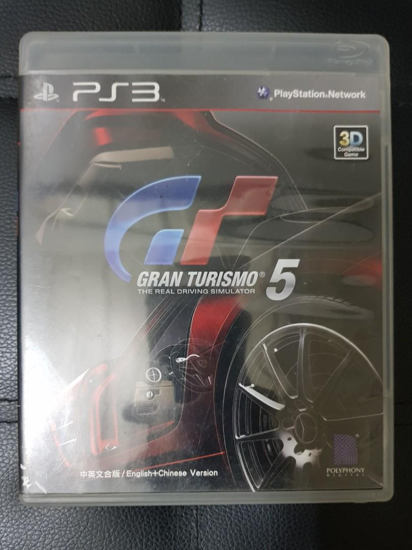 PS3 Game For Sale or Trade   Gran Turismo 5