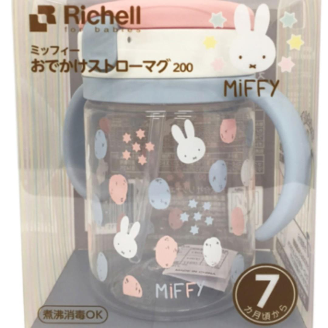 Richell Straw Bottle Mug (Miffy) 兒童吸管杯 200ml (適合7個月以上BB使用)