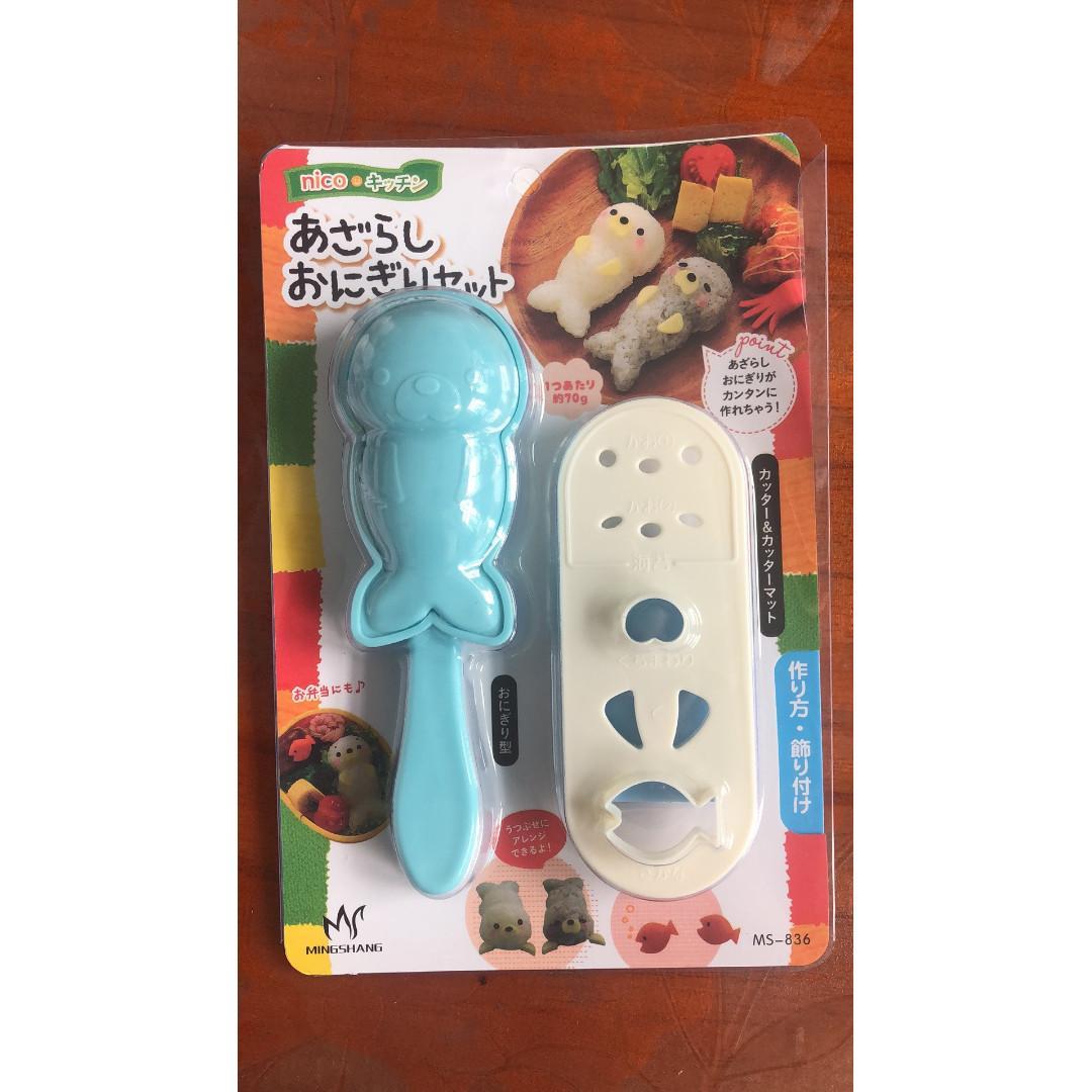 RM043 Seal Bento Rice Ball Kit