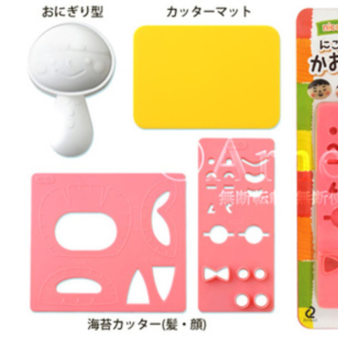 RM044 Family Face Bento Rice Ball Set