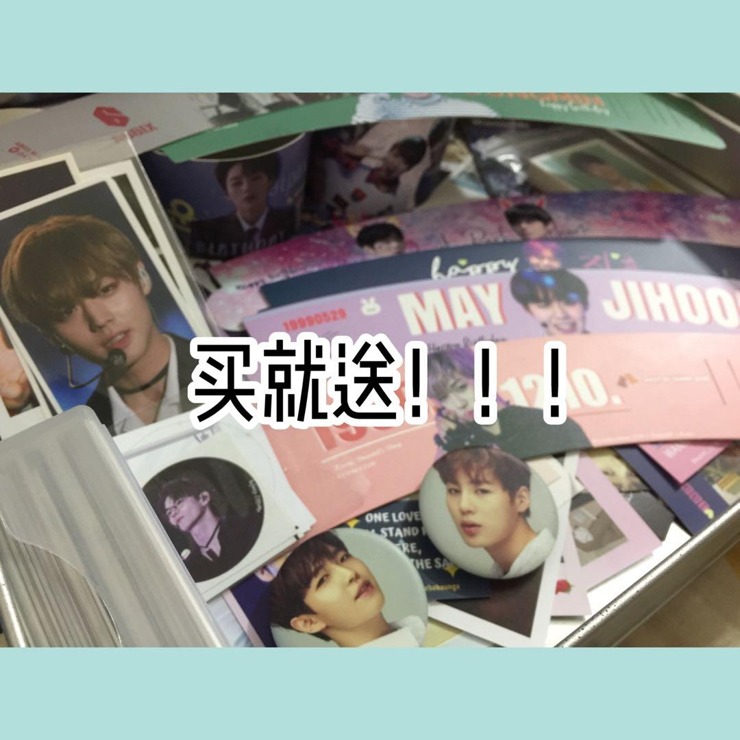 Wanna One Official&Unofficial Goods