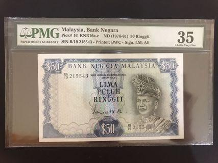 PMG 35 MALAYSIA RM50 3RD SERIES 1976-1981