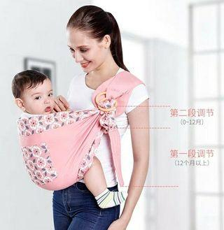 多功能哺乳背巾