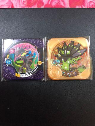 Pokemon tretta set 2 in 1