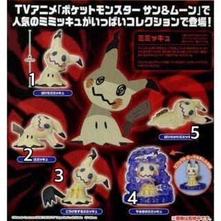 神奇寶貝 寶可夢 Pokemon Go T-ARTS代理 扭蛋 正版 擺件XY太陽 月亮 謎擬Q 轉蛋 皮卡丘