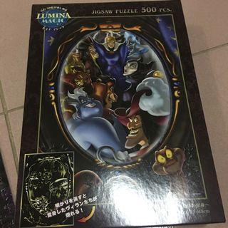 迪士尼 夜光拼圖 壞人系列 500片