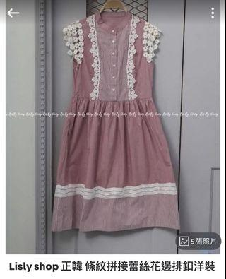 Lisly shop洋裝