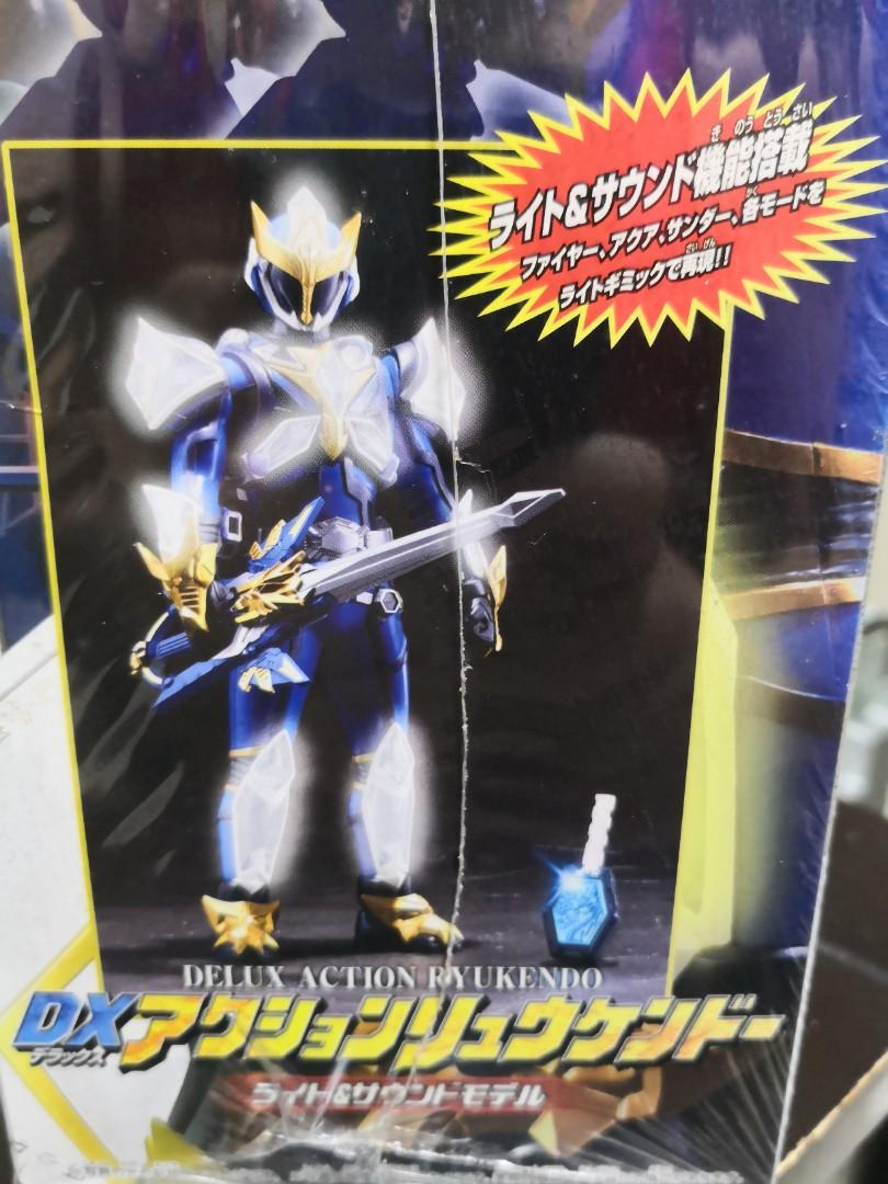 12 inch deluxe action Ryukendo light up