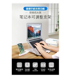 散熱器 筆記型電腦支架 筆記型支架 桌面 頸椎 辦公室 蘋果Mac 升降 便攜托架 散熱器架子 懶人支撐架 摺疊式