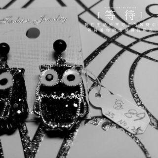 【銅板價出清】貓頭鷹耳環