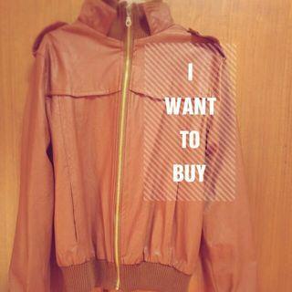 【銅板價出清】豹紋皮革外套