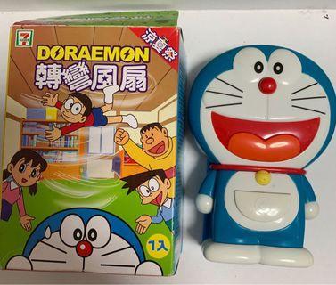 Doraemon  Fan (7-11 Taiwan Collection)