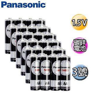 國際牌碳鋅3號電池 60入ㄧ組