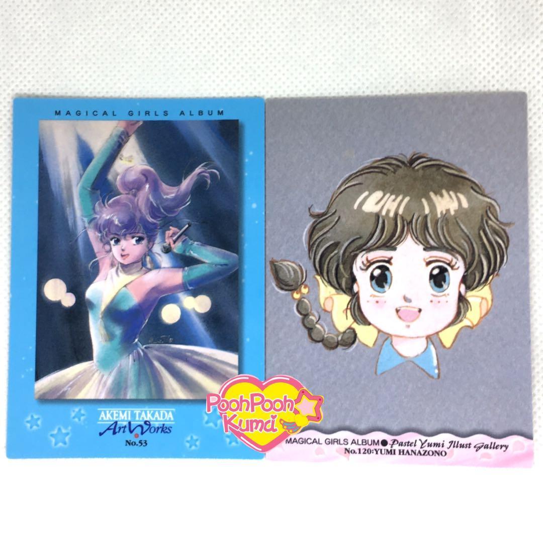 1998年 Bandai Creamy Mami 我係小忌廉日本白咭 - No.53(另送 No.120一張)