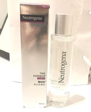 Neutrogena 露得清 細白保濕液(細白晶透肌底液)