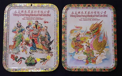 Old tin trays (chinese medical hall)