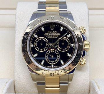 Rolex Daytona 116523 Y Series