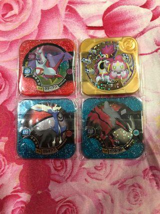 Pokemon tretta set 4 in 1