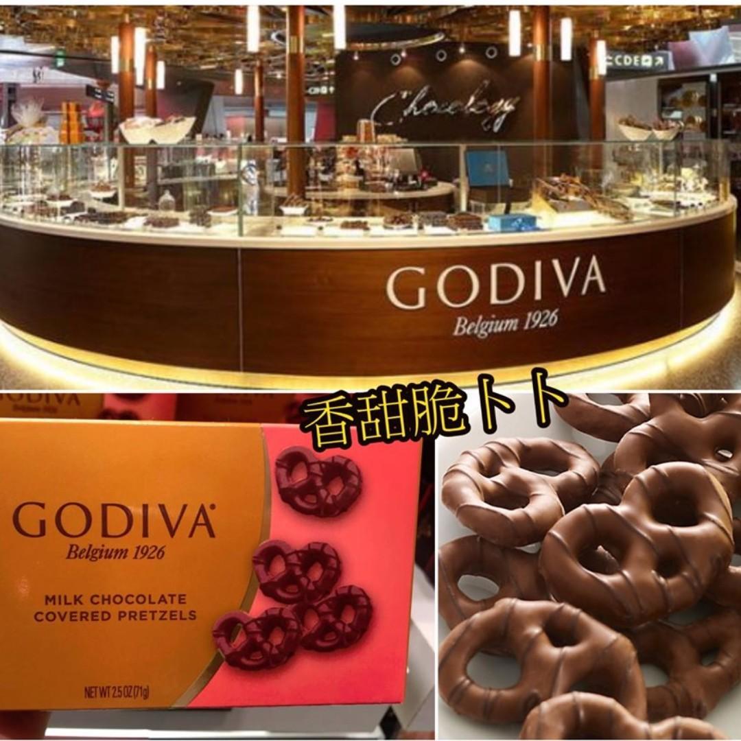 📍預訂📍 Godiva迷你牛奶朱古力蝴蝶餅