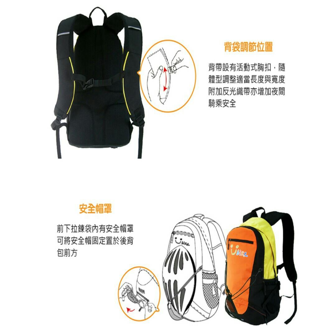 全新 u bike 單車多功能運動用後背包 登山包 Nike adidas 單車包