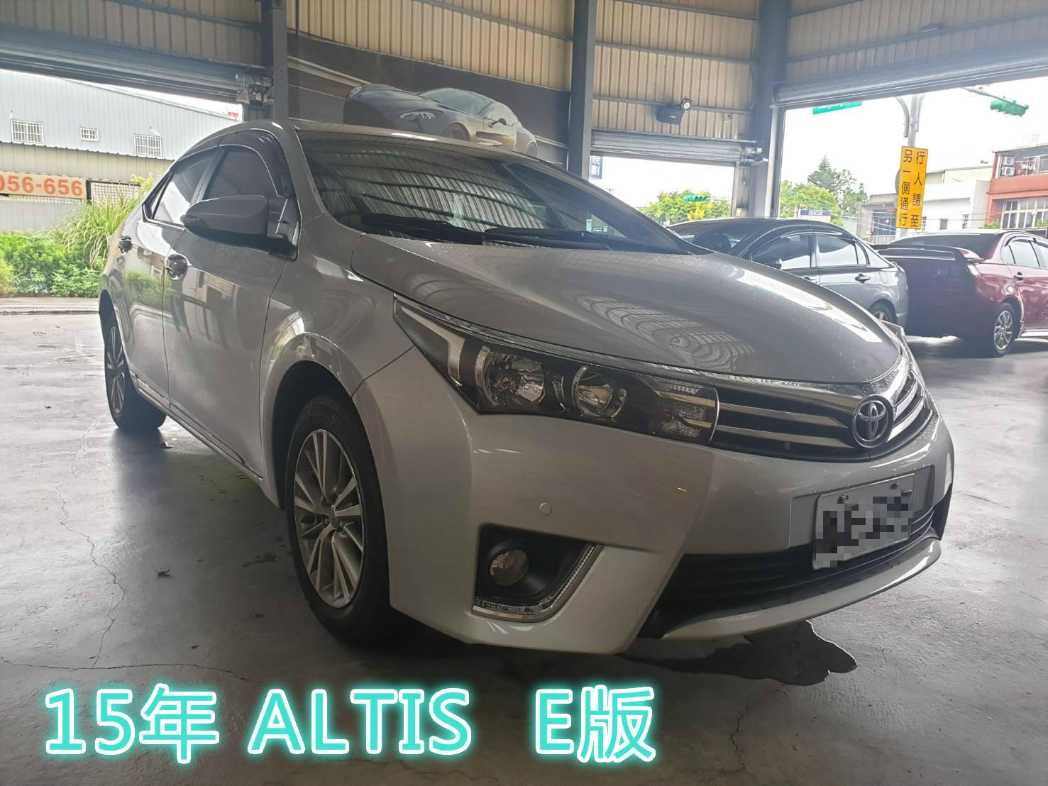 ALTIS E版 只跑6千 全額貸 低利率 找錢 車換車 皆可辦理