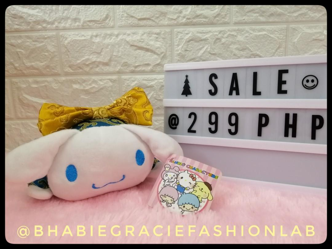 Assorted Sanrio Stuffed Toys From Japan (Sold by Piece or Set)