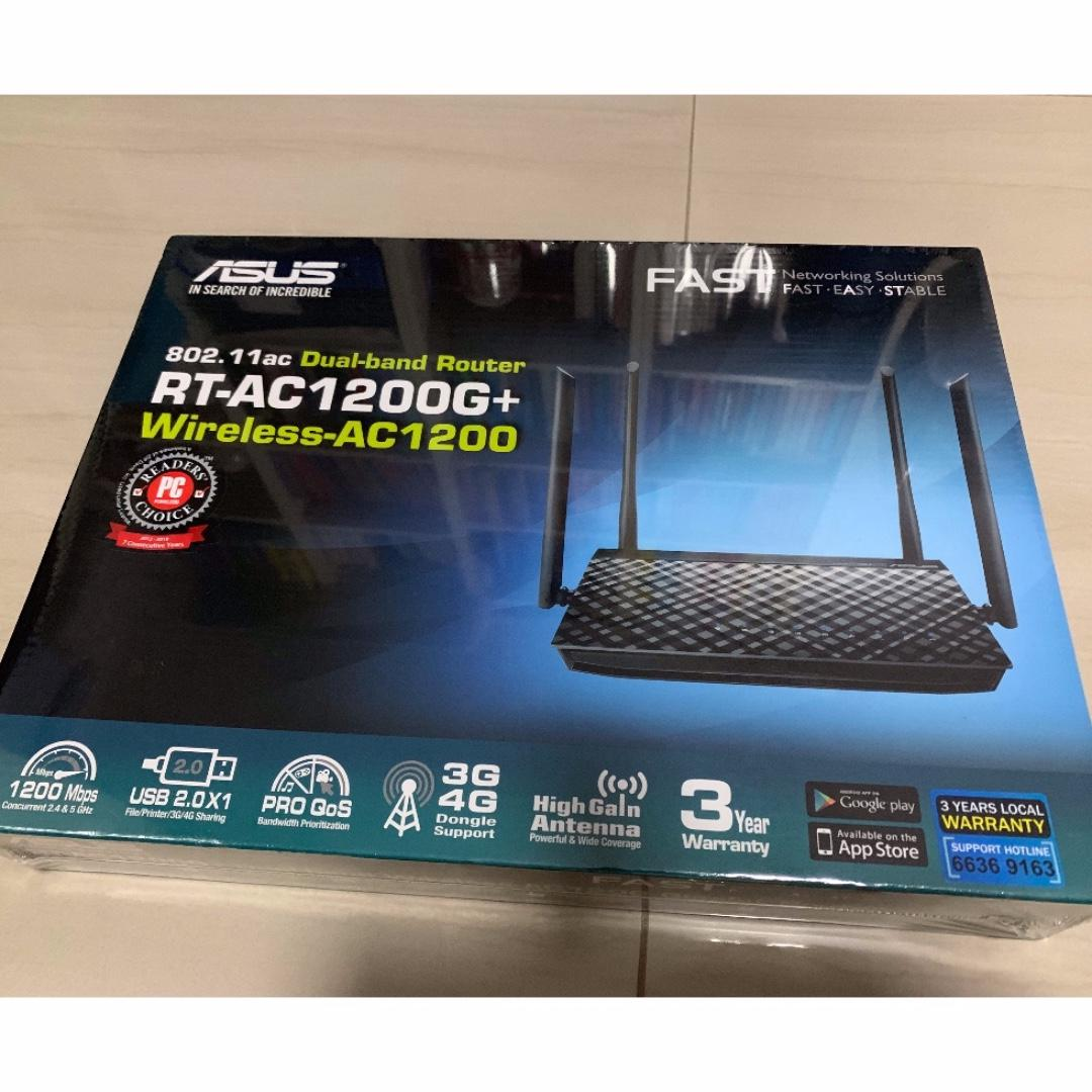 ASUS Dual-Band Wireless Router RT-AC1200G+ Brand New In Box
