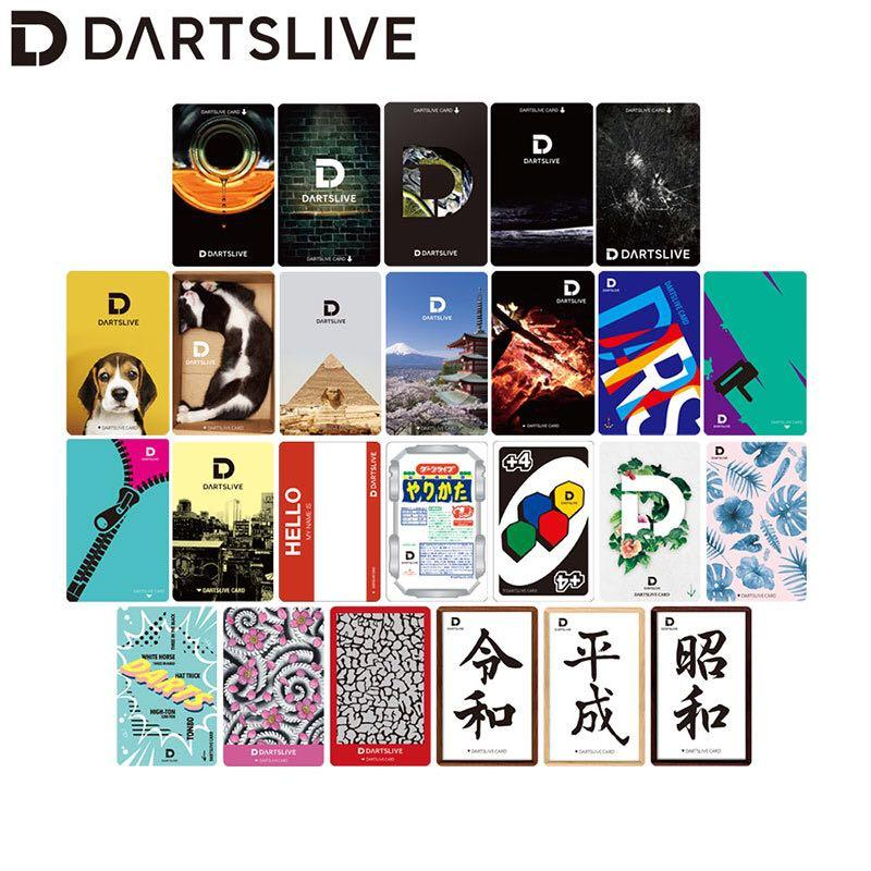 Dartslive Card #044 • SGDARTS
