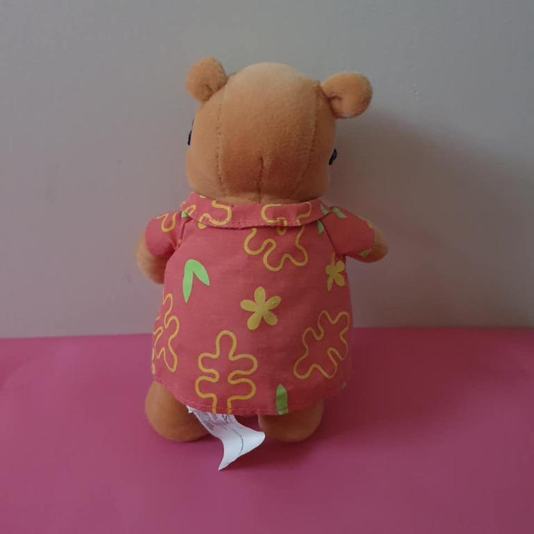 Guc 21cm Disney Hawaii holiday Winnie the Pooh bear plush toy