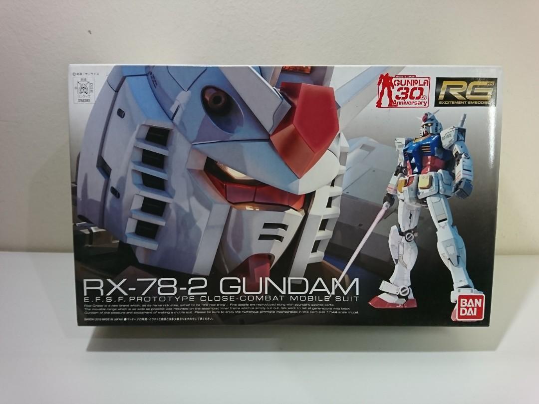 GUNDAM -RG RX78 GUNDAM