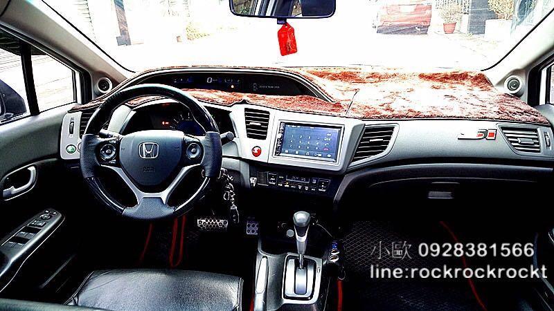 Honda k14