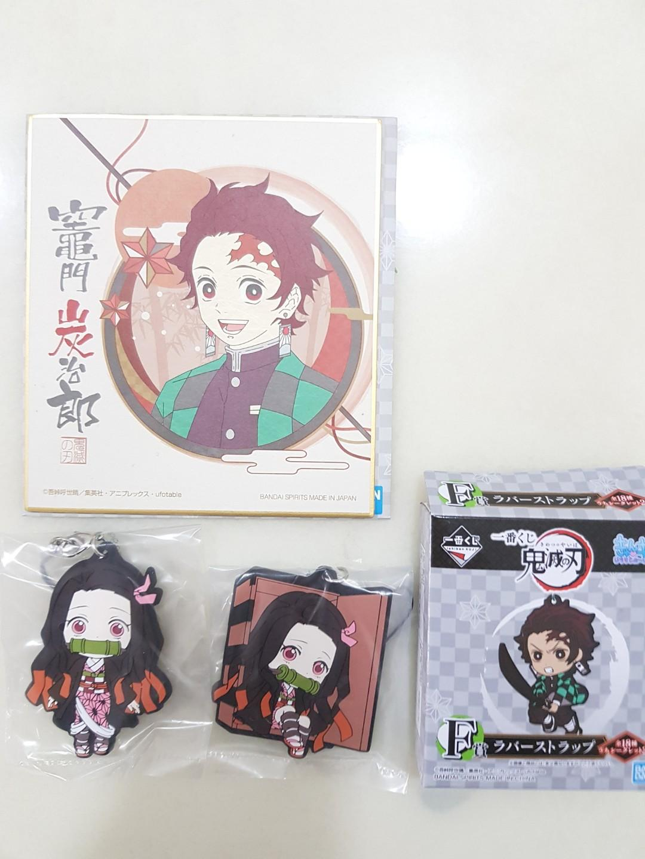 🌟Instock🌟Kimetsu no yaiba Kuji Prize A Tanjiro Figurine