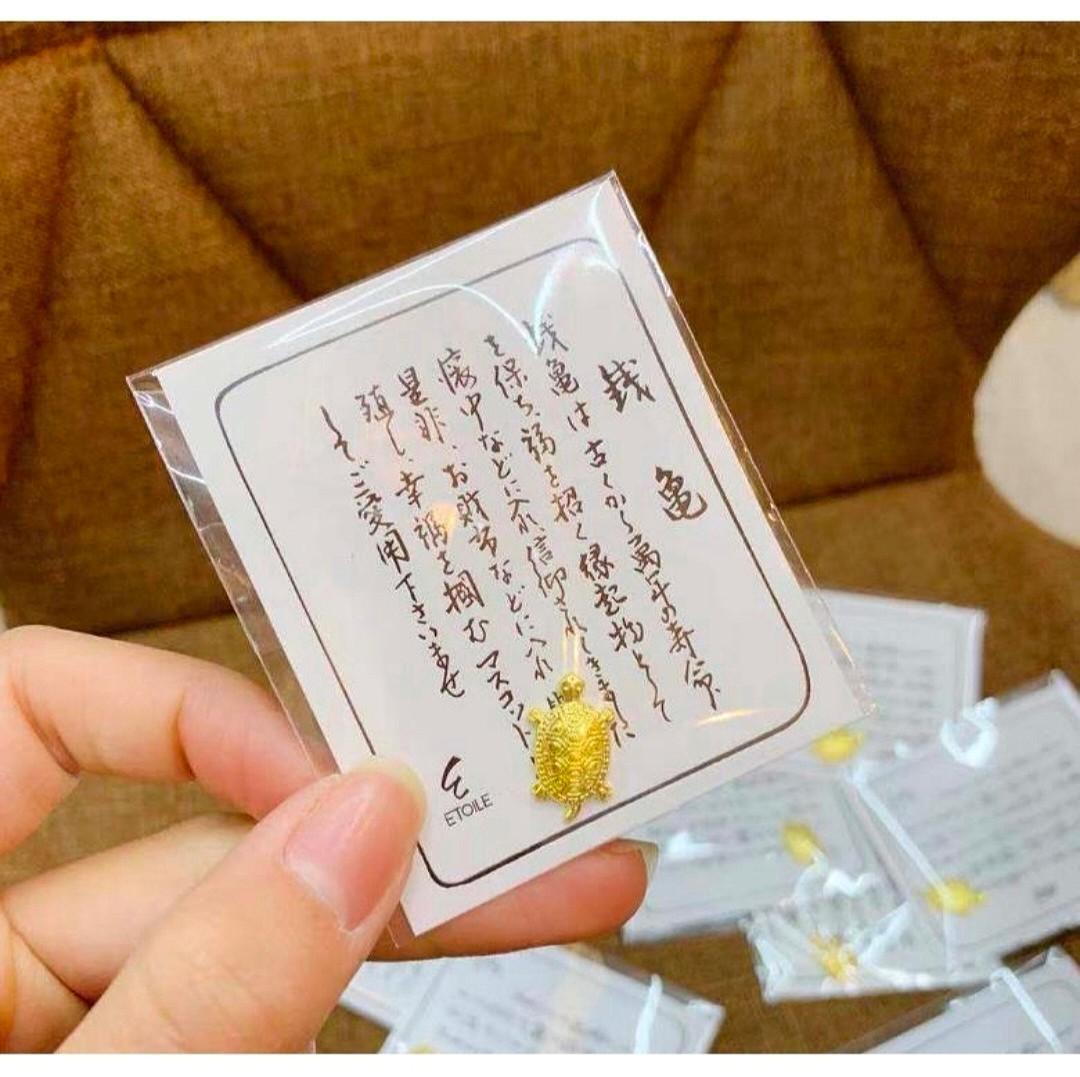 Japan Wealth Turtle Charm
