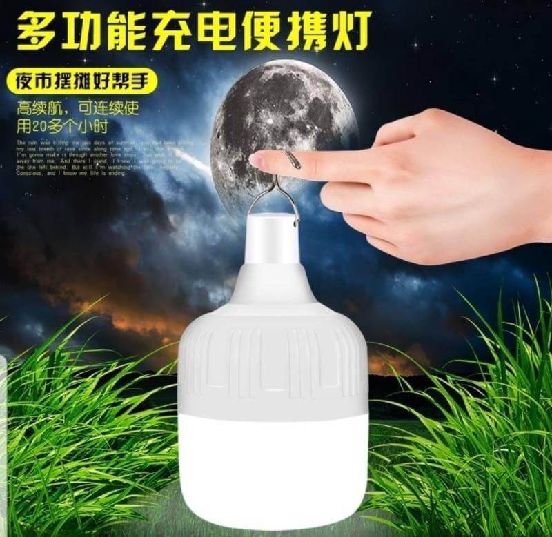 LED充電露營燈