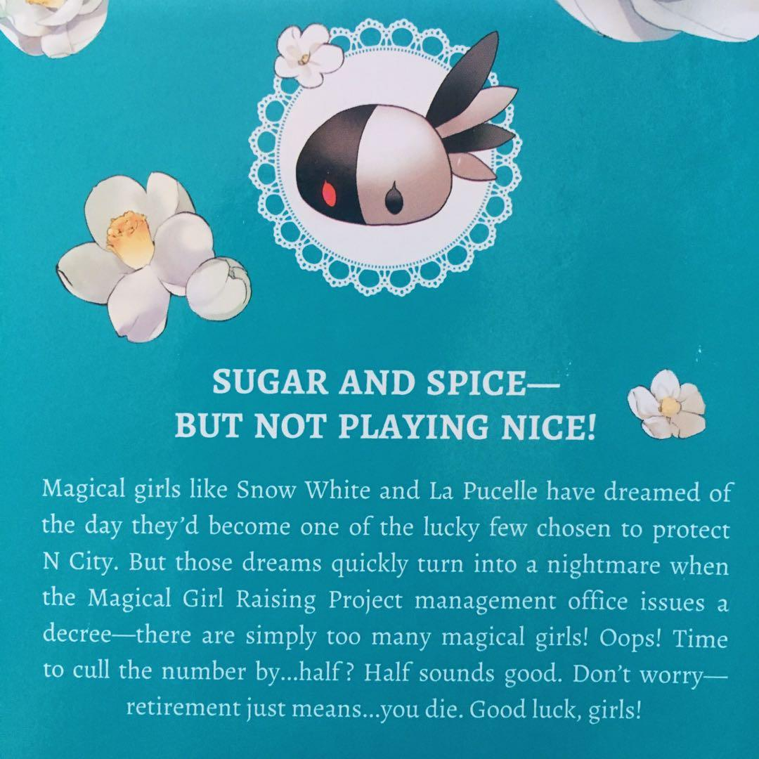 Magical Girl Raising Project or Mahou Shoujo Ikusei Keikaku Manga COMPLETE SET