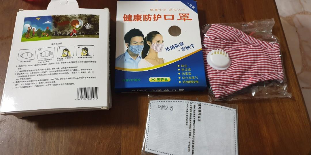 New Washable PM2.5 haze mask (Available ON-HAND)