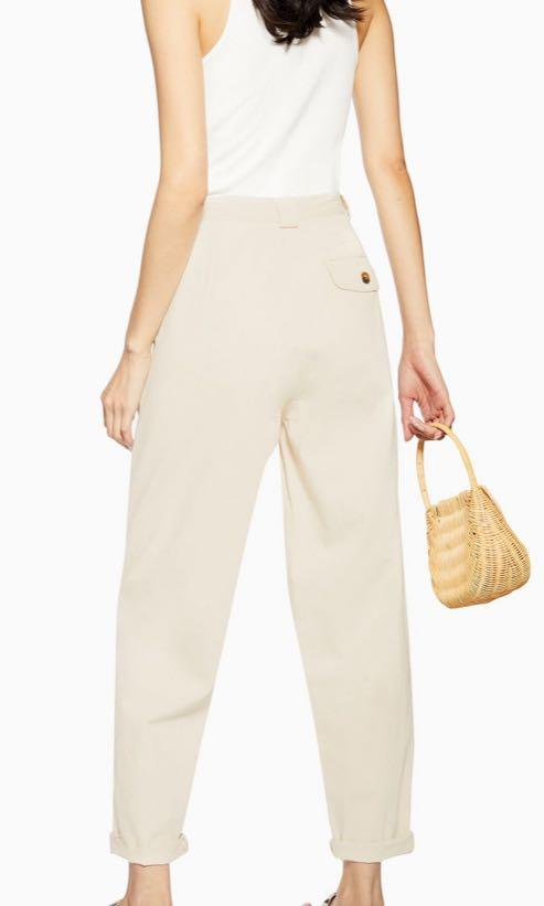 TOPSHOP TROUSERS size 8 New with tags and super comfy!
