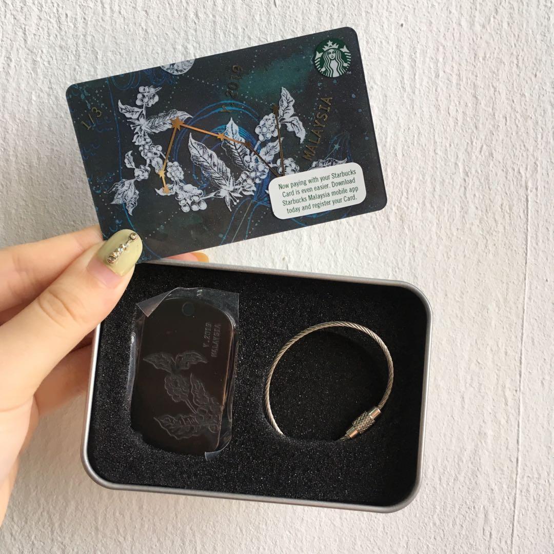 Starbucks Cards + Keychain