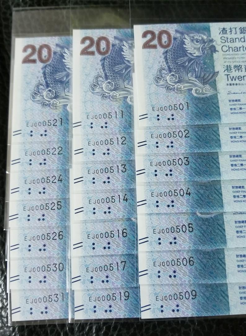 五月之星🌟生日鈔🌟UNC 面值加120🌟掛號另加20 亦可荃灣地鐵站交收