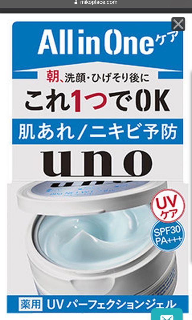 [男士專用]Uno Perfection All-In-One UV Day Cream for Men 資生堂5合1控油保濕防曬啫喱面霜 (日用) SPF30 80g