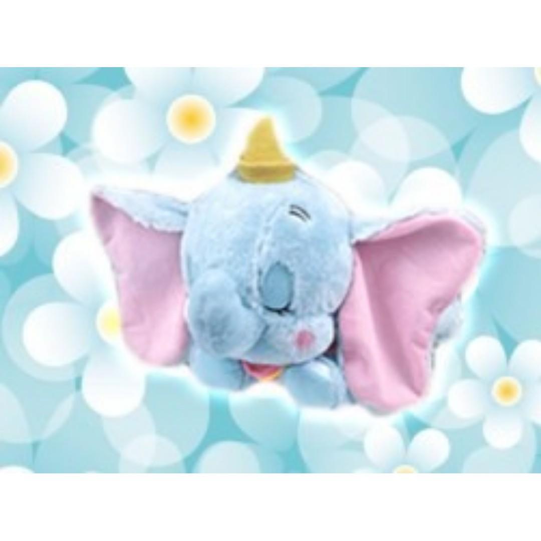 [INSTOCKS] Disney Dumbo - Red Cheek Giga Jumbo Pastel Color Sleeping Plushy