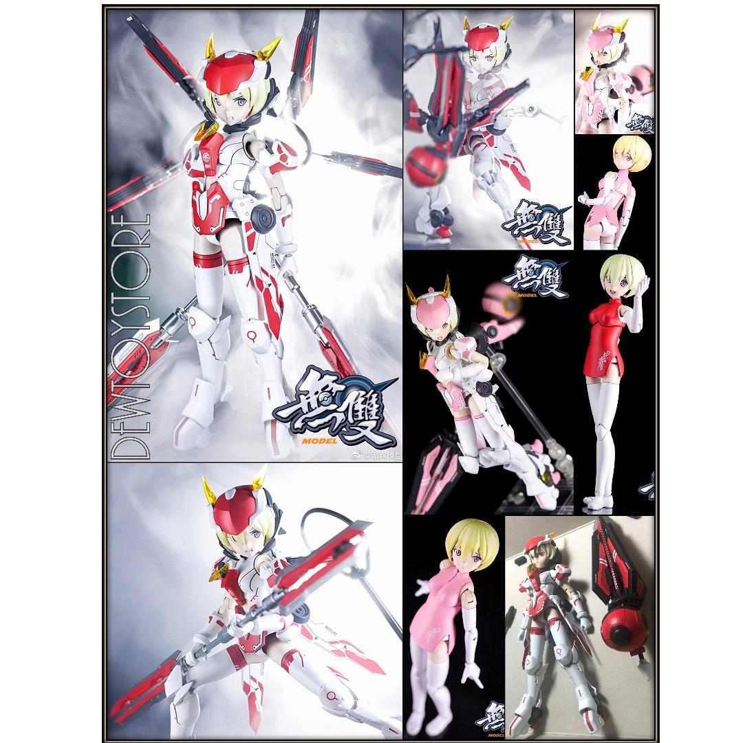 ⭐️<URGENT> [Pre-order] Wushuang Model CSDS-2 Combat Knife WSZJ-01 Combat Armour - 1/12 Scale Frame Arms Girl FAG Model Kit - Three Kindom Sango - Xiao Qiao ⭐️