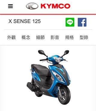 自售2019年/9月Kymco x-sense 125藍色碟煞