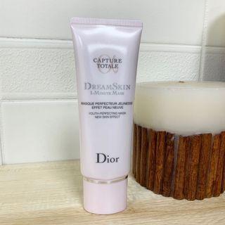全新Dior 迪奧 Dior 迪奧 超級夢幻美肌瞬效面膜 1-Minute Mask 75ml