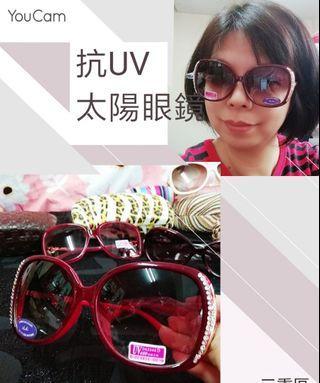 抗UV太陽眼鏡 鑲施華洛鑽 全新