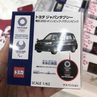 BNIB Tomica Tokyo 2020 Olympics limited edition Car